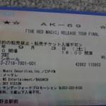 11-08-03_001.jpg